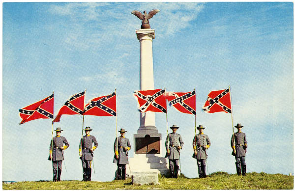 Confederate Monument at Fort Fisher