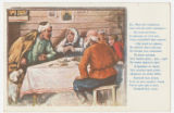 [A.F. Postnov (publisher) WWI Russian children and miscellaneous postcards]