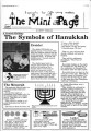 The Symbols of Hanukkah